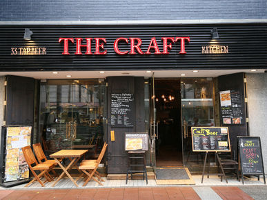 THE CRAFT_店外景观