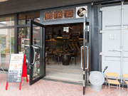 B−GATE AREA TOKONAME_店外景观