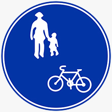 """Bicycle and pedestrian only"" sign"